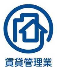 賃貸住宅管理業者登録